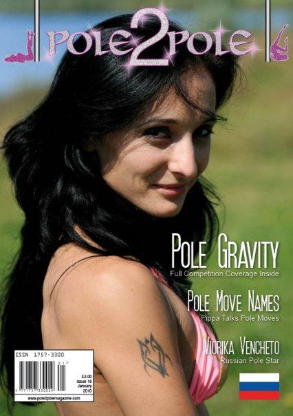 Pole2Pole_Januar_2010